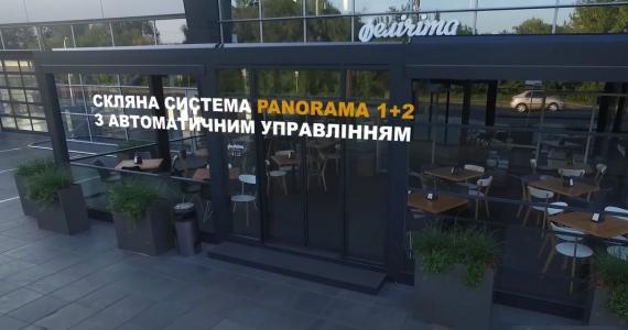 ТЕРАСА-ТРАНСФОРМЕР піцерії «Фелічіта»