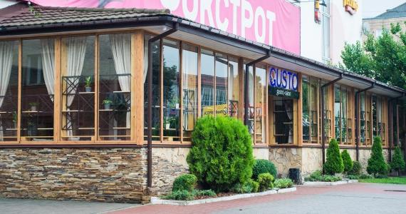 Допомогти створити затишну та комфортну атмосферу ресторану?? - Так, це до нас!
